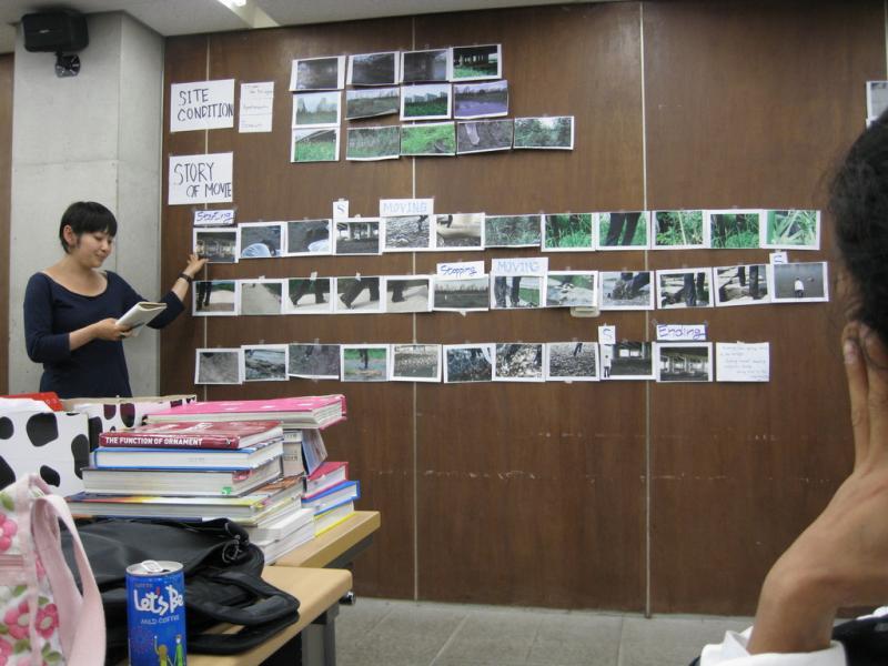 AA SAKIA 2009 - Unit 3
